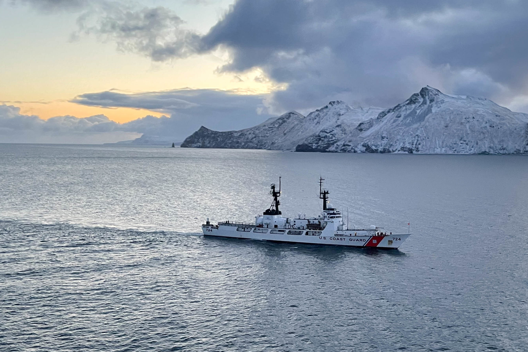 U.S Coast Guard Cutter Douglas Munro • Decommissioned After 49 Years of Service • Alaska Apr 24 2021