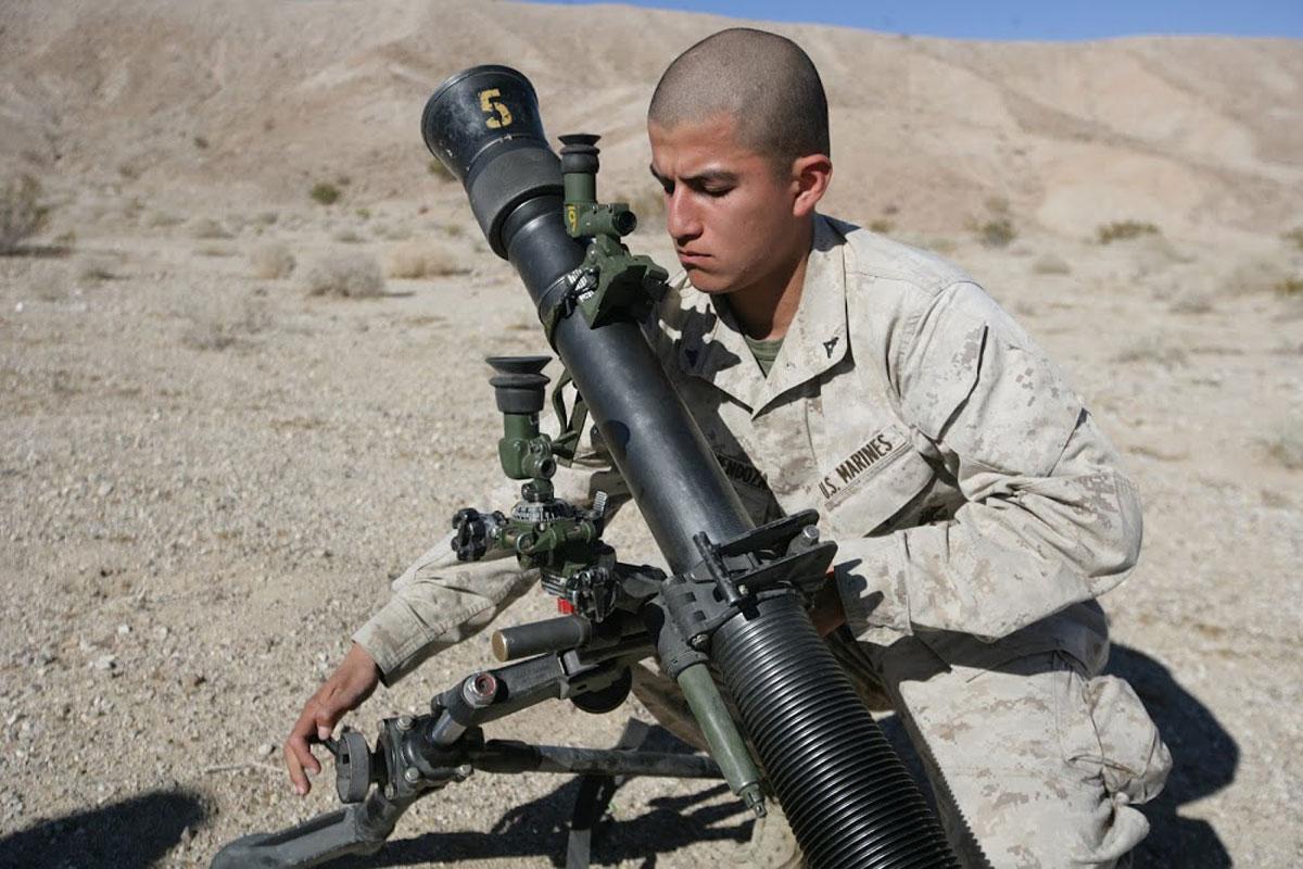 81mm Mortar System : M mortar military