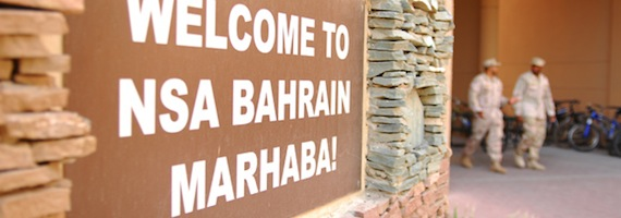 bahrain  what is it like to be stationed there