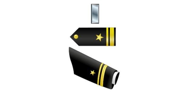 0cf872c60a7 Coast Guard Officer Ranks